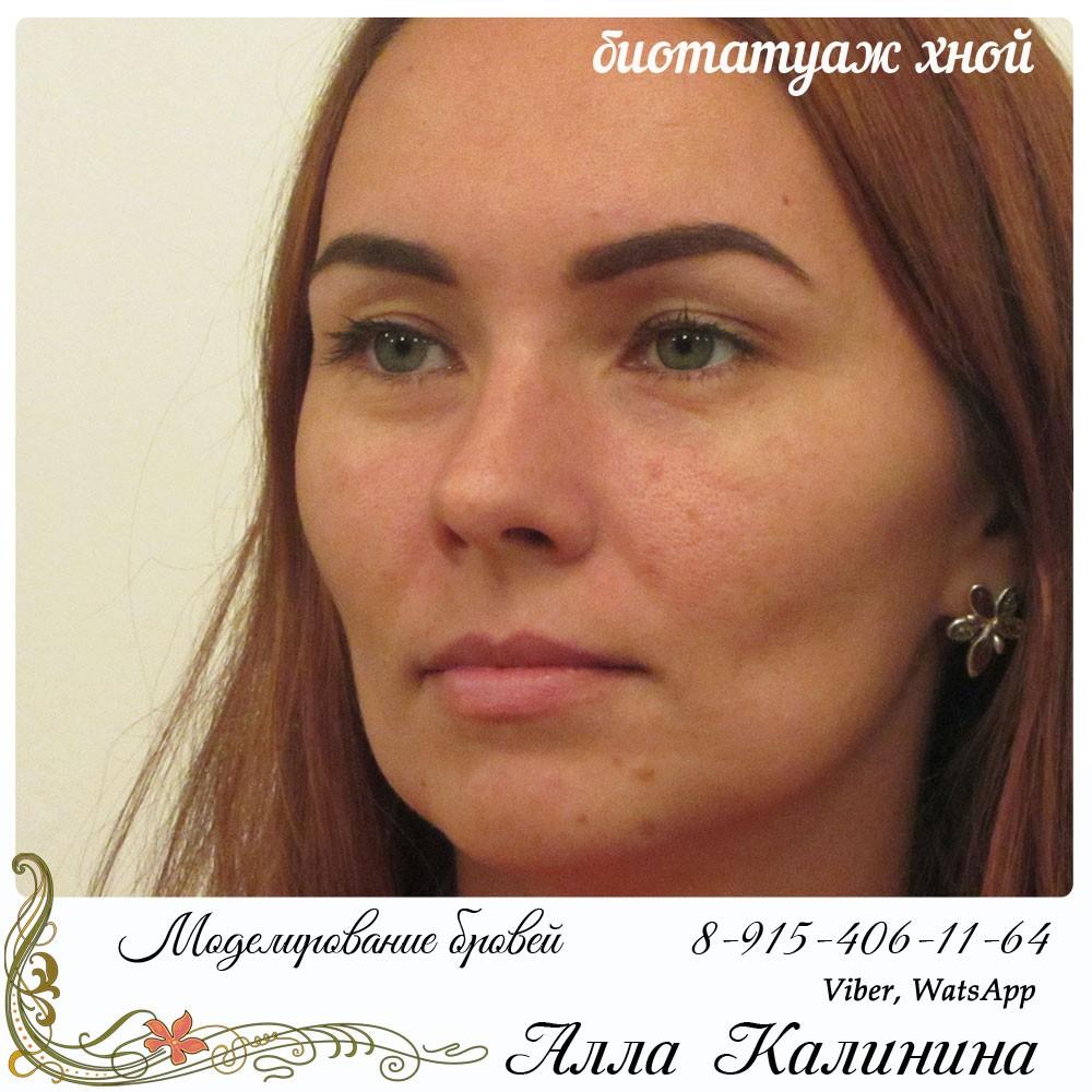 2016.02.02-2 — Моделирование бровей. Биотатуаж хной.