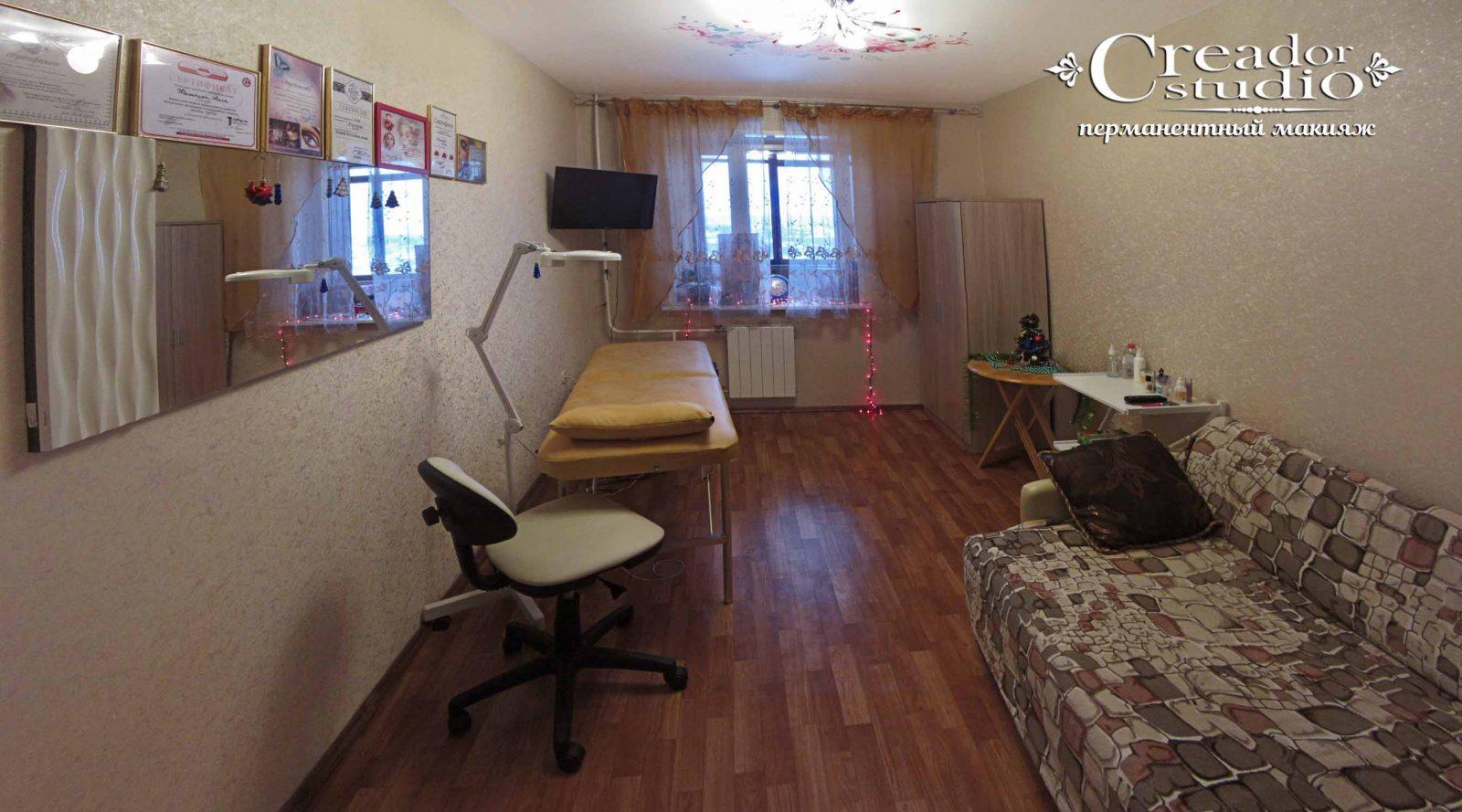 Кабинет студии перманентного макияжа CREADOR в Одинцово