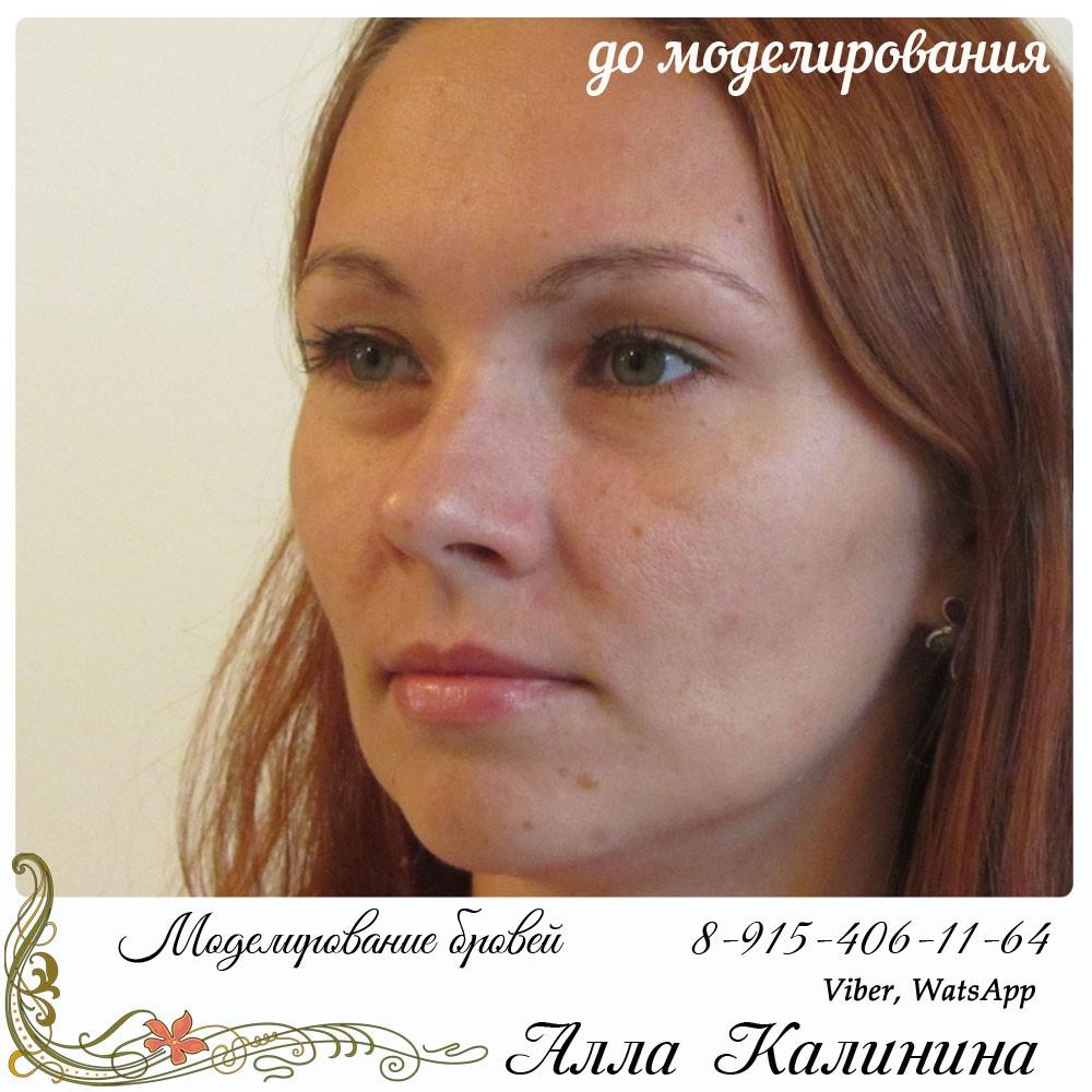2016.02.02-1 — Моделирование бровей. Биотатуаж хной.